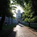 Zdar-Residence-artiste-a-Zdar-nad-Sazavou-photo-Pavla-Beranova
